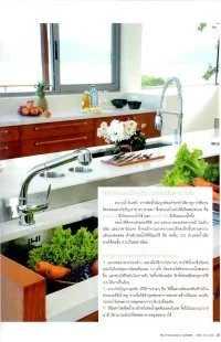 Villa Fash Sais @kitchen Magazine Thailand