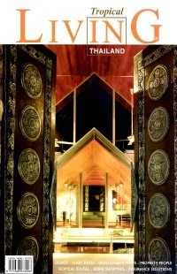 A Cover Feature article on villa Leelavade in Tropical